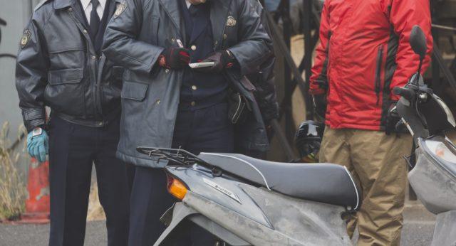警察人探し方法